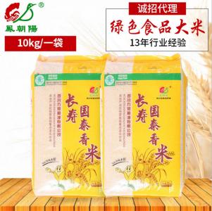 长寿国泰香米