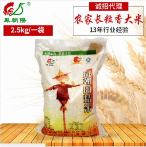 农家长粒香大米
