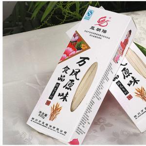 中江yabo19app