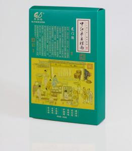 中江yabo502yabo19
